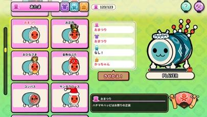 Taiko no Tatsujin Pop Tap Beat screenshot 9