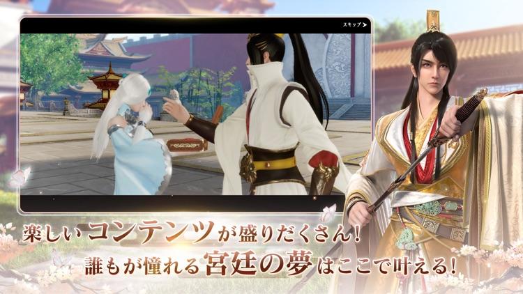 FUSHO-浮生- screenshot-5