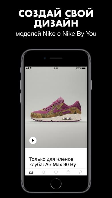 Nike для ПК 1