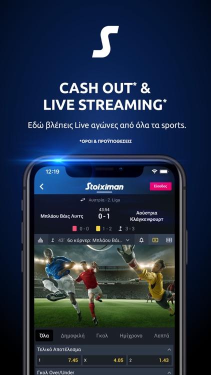 Stoiximan | Στοίχημα & Casino screenshot-3