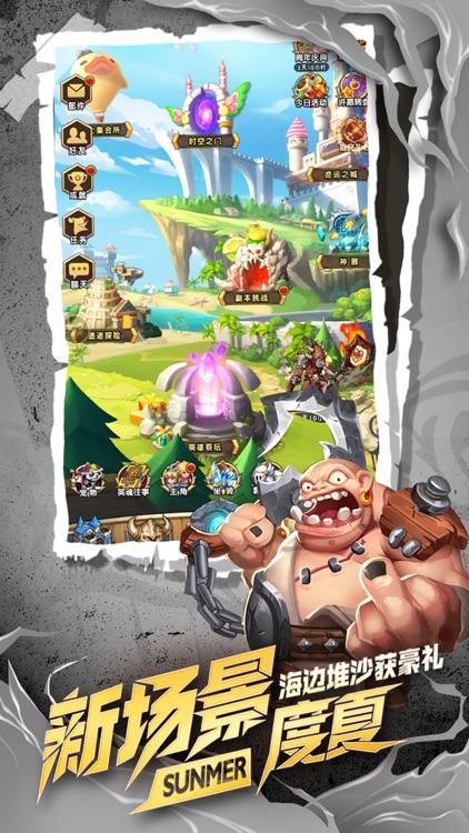 魔界军团-放置卡牌RPG养成类游戏 screenshot-4