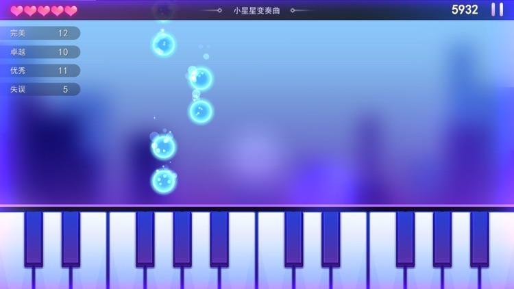 钢琴键盘练习—钢琴键盘练琴音乐软件 screenshot-4