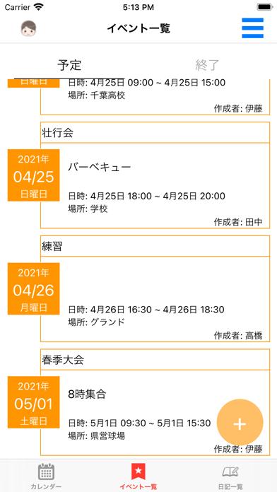wiZup紹介画像2