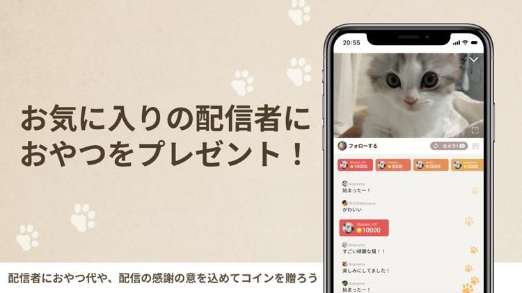 Casty(キャスティ)- ライブ配信 アプリ screenshot-3