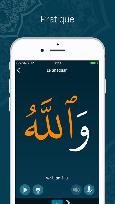 Screenshot #3 pour Learn Quran Tajwid