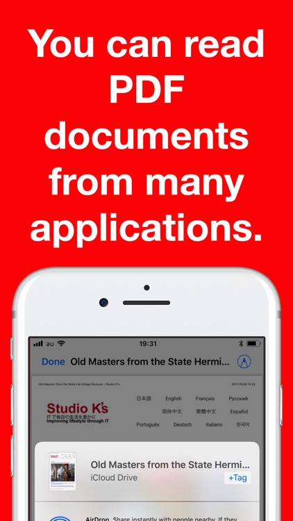 PDF Maker & Reader Pro screenshot-7
