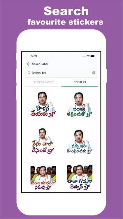 Sticker Babai: Telugu Stickers