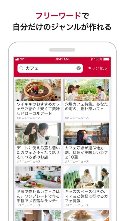 マイマガジン screenshot-4