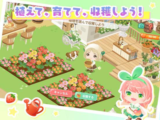 ピグライフ 〜ふしぎな街の素敵なお庭〜のおすすめ画像2