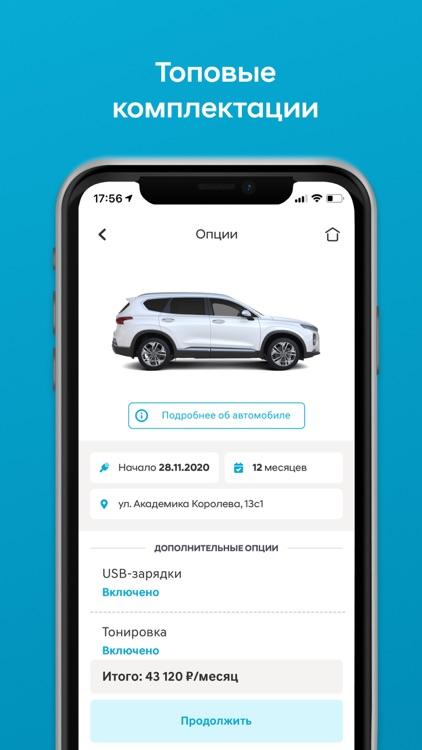 Mobility screenshot-4
