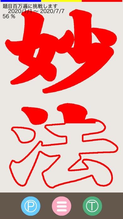 https://is4-ssl.mzstatic.com/image/thumb/PurpleSource124/v4/40/68/d4/4068d4b5-14e3-9af2-45ec-0014fa6c6257/866323e1-d4a0-4259-906b-857bfc9c0609_06.jpg/392x696bb.jpg