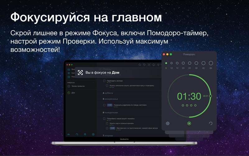 SingularityApp скриншот программы 5