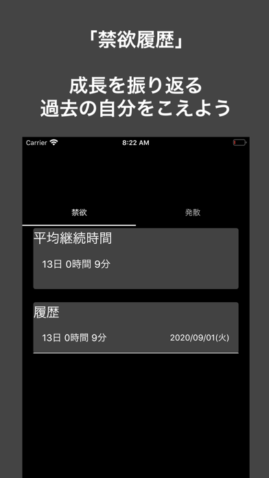 https://is4-ssl.mzstatic.com/image/thumb/PurpleSource124/v4/41/15/ef/4115ef62-7684-05bf-bbb2-5f51293834a3/efadc585-9a0c-458f-9b71-faccee9f2101_Simulator_Screen_Shot_-_iPhone_8_Plus_-_2020-09-01_at_08.22.36.png/392x696bb.png