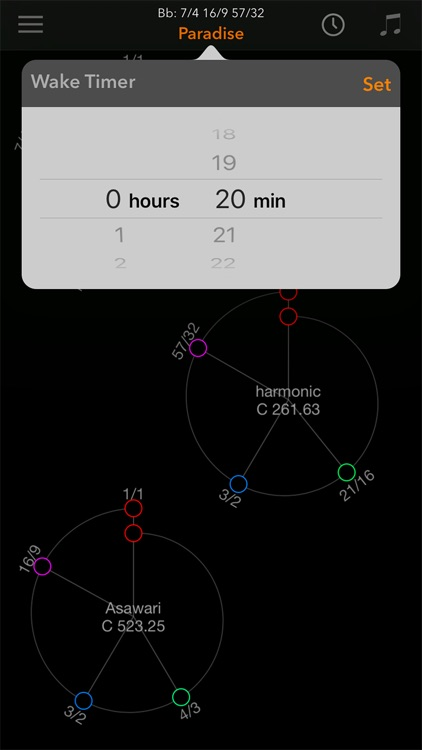 HarmonicChimes screenshot-4