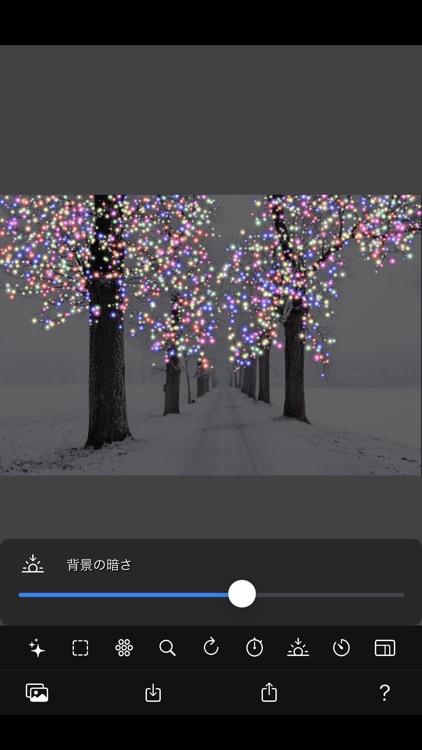 Illumination Video screenshot-3