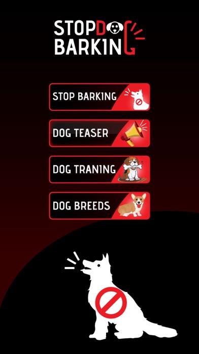 やめる 犬 吠える ノイズのおすすめ画像2