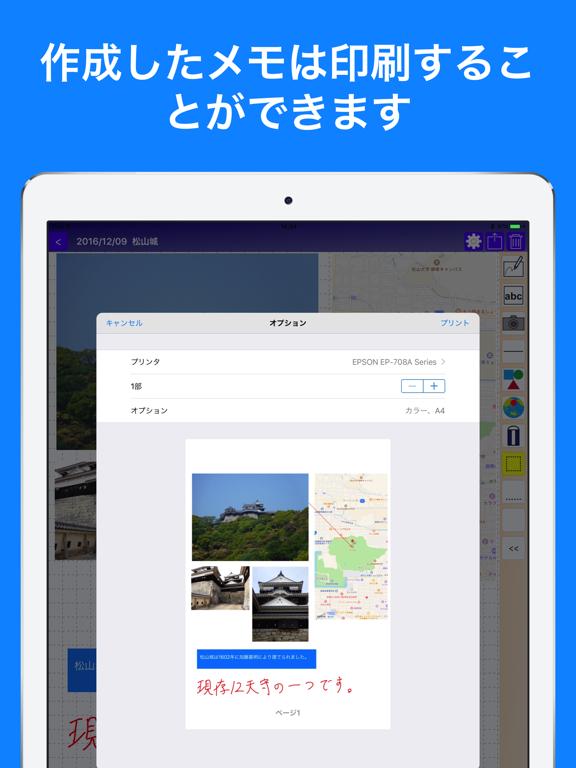 https://is4-ssl.mzstatic.com/image/thumb/PurpleSource124/v4/44/8b/9e/448b9e2a-dd99-289a-51e9-e9ccfa2e98c5/4e7d8627-fcbe-40f5-8b5a-2aa89c8569f3_Apple_iPad_Pro_12_9-inch_2048x2732_Screenshot2.png/576x768bb.png