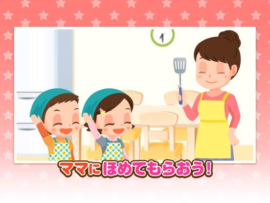 おべんとうやさんごっこ - 社会体験できる知育ゲームのおすすめ画像4