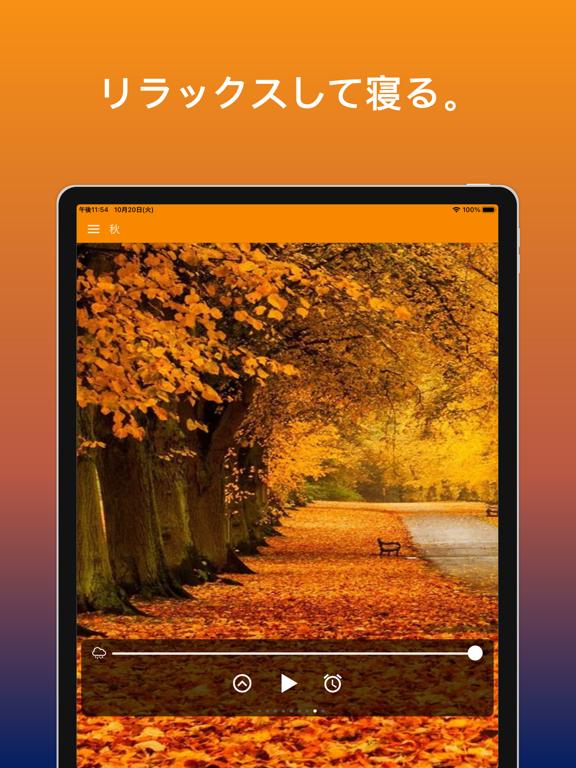 https://is4-ssl.mzstatic.com/image/thumb/PurpleSource124/v4/45/65/9d/45659d5b-0d6f-0275-42b7-ea1726323348/6e1795a4-c26d-4258-95fb-575df79126d9_TabletScreen-5.png/576x768bb.png