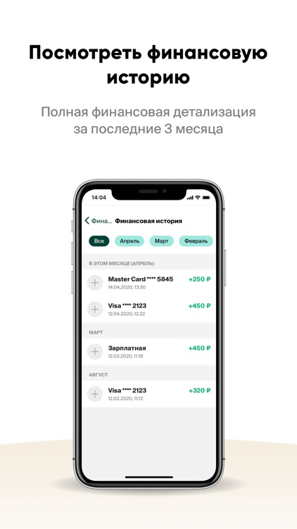 Eagle Mobile screenshot-2