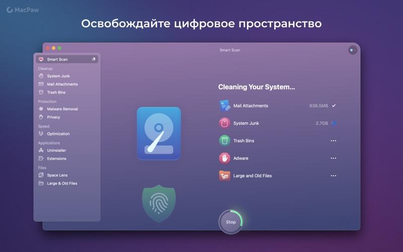 Скриншот №3 к CleanMyMac X для Mac