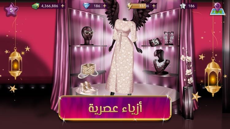 ملكة الموضة   لعبة قصص و تمثيل screenshot-4