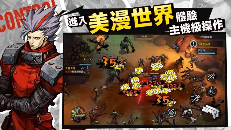地心英雄 screenshot-2