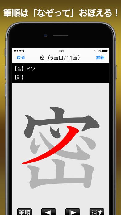 https://is4-ssl.mzstatic.com/image/thumb/PurpleSource124/v4/49/38/5e/49385ebc-9bf4-7db5-ffa8-02666b4846f3/b5552193-e815-4164-8bd0-af7597bb453a_iPhone_6S_Plus__screen_02.png/392x696bb.png