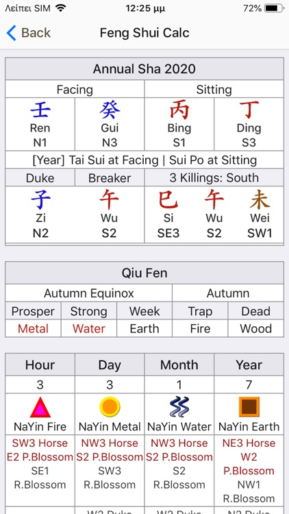 Feng Shui Calculator screenshot-4