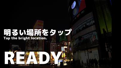 東京ゲーム化計画 screenshot 2