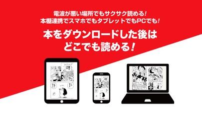 ジャンプBOOK(マンガ)ストア!漫画全巻アプリのおすすめ画像5