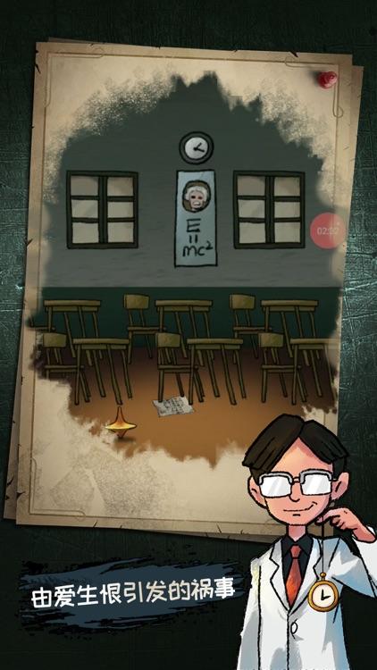 梦中怪谈 - 盗墓笔记密室逃脱类恐怖解密游戏