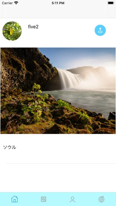 Travel Records screenshot 2
