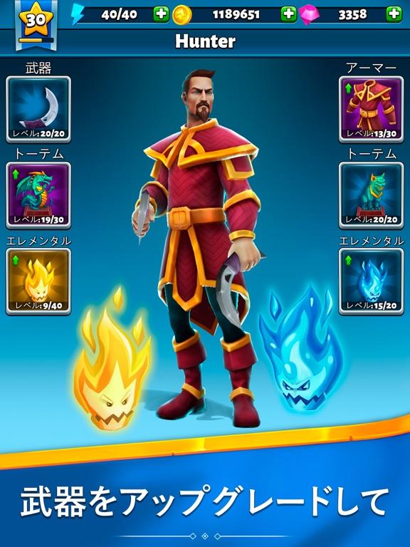 Hunter: Master of Arrowsのおすすめ画像3