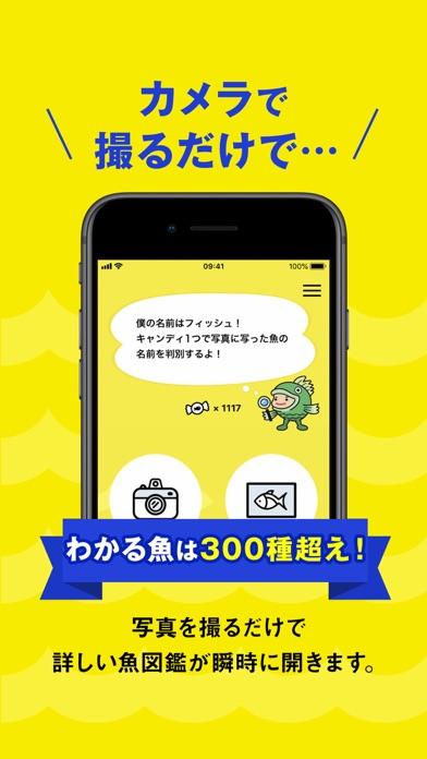 https://is4-ssl.mzstatic.com/image/thumb/PurpleSource124/v4/4f/47/a6/4f47a6ce-99fb-5767-b99b-492bc969cd80/f88a0899-a3d4-4e52-8bb9-9701f6dc7951_iPhone803.jpg/392x696bb.jpg