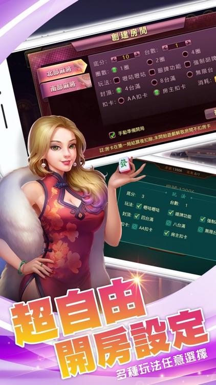 鬥陣歡樂城 screenshot-3