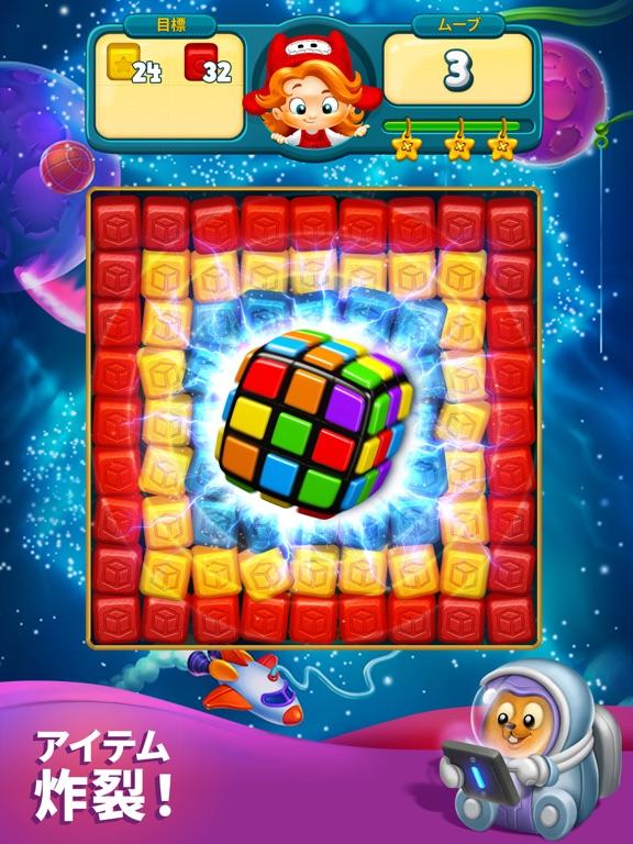 https://is4-ssl.mzstatic.com/image/thumb/PurpleSource124/v4/50/ac/ab/50acab7f-8775-d63e-e265-86650d42829f/765dabc9-5562-474d-8d84-0e8be67727ab_toyblast-appstore-image-japanese-2048x2732-03.jpg/576x768bb.jpg