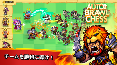 Auto Brawl Chess:Battle Royaleのおすすめ画像1