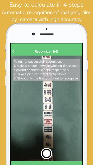 Camera de Pon screenshot 1