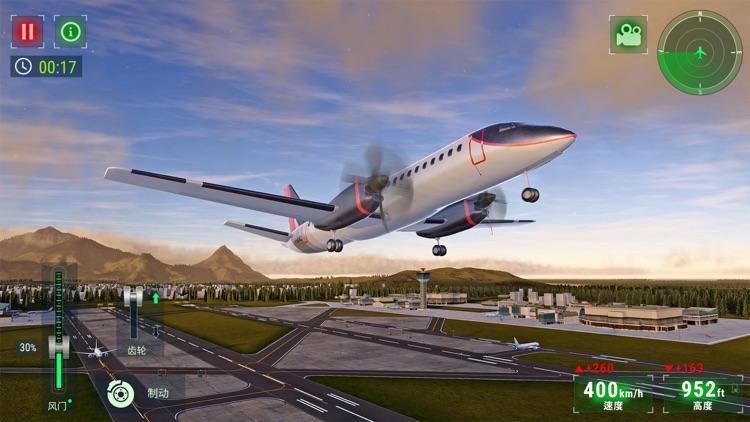 飞行模拟器2021 - 多人 screenshot-7