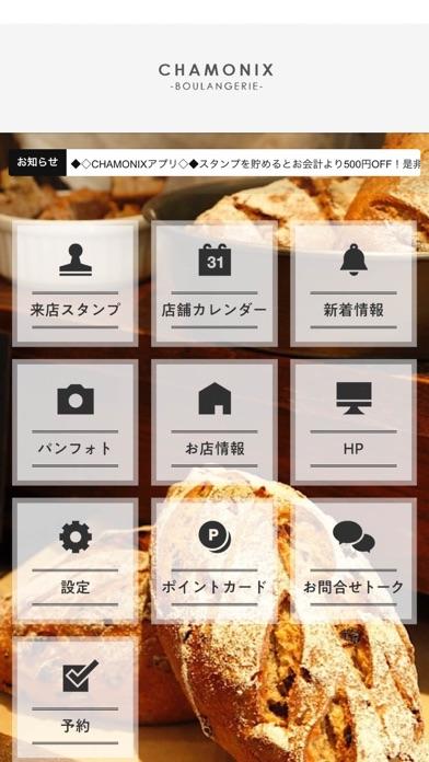 点击获取CHAMONIX(シャモニー)