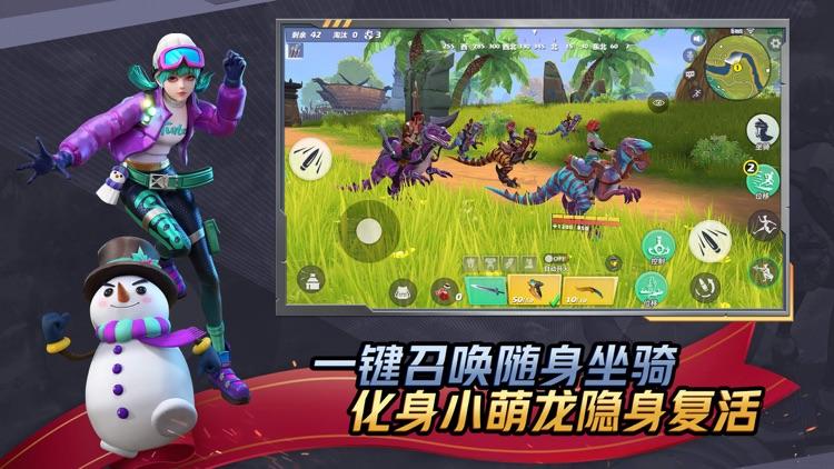 孤岛先锋 screenshot-2