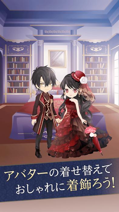 イケメン王子 美女と野獣の最後の恋 人気恋愛ゲームのおすすめ画像7