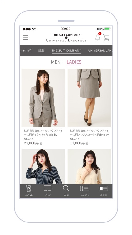 THE SUIT COMPANY & UNIVERSAL+