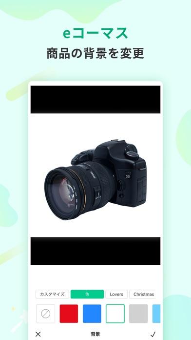 https://is4-ssl.mzstatic.com/image/thumb/PurpleSource124/v4/57/20/d7/5720d73e-324b-9083-f28c-82fc13abc710/8d99d526-959c-4f99-befb-7eef5d804fad_1__U62f7_U8d1d_34.jpg/392x696bb.jpg