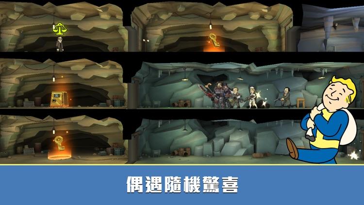 異塵餘生:庇護所Online screenshot-4