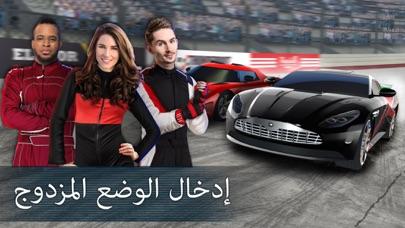 لعبة سباق سيارات سريعة ثري ديلقطة شاشة4