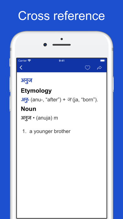 Sanskrit Etymology Dictionaryのおすすめ画像5