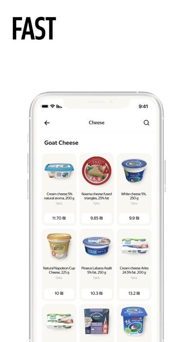 Deli by Yango—order groceries screenshot 3