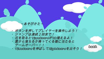 Cloud_Walk screenshot 3